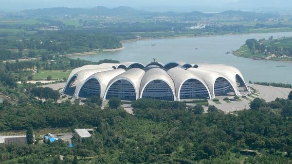 ورزشگاه Rungando